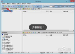 WIN10 纯净版系统安装方法