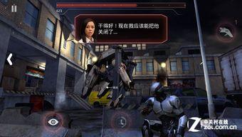 mansion电脑玩不了-游戏采用了枪战的玩法,和电影还是比较契合的,而且这样的做法也比...