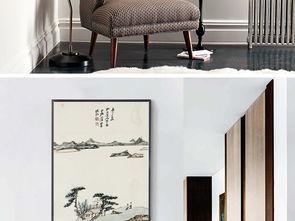 现代中式水墨山水画客厅装饰画书房无框画