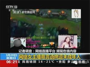 黄色网站吉吉-...少年沉溺QQ群色情直播一月花费五千元 哥哥痛心