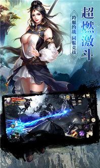 北冥剑神手游下载 北冥剑神游戏正式版下载v2.8.0 9553安卓下载
