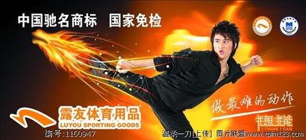 露友 时尚运动鞋 品牌运动鞋广告 0003