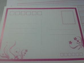 谁能帮我看下这种明信片的格式怎么写