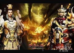 次世代神话网游 降龙之剑 8月3日正式封测