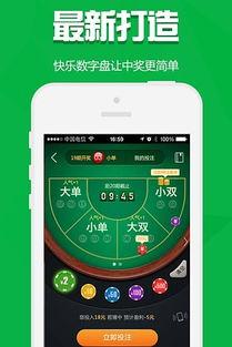 全彩助手手机版客户端 全彩助手App官方下载v4.1 免费版 腾牛安卓网