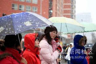 北京降下今年第一场雪 气温为零下1 到零下3