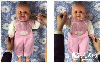 动作:第一、二、三拍,将左臂弯曲并贴近身体,以肩关节为中心,由...