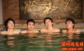 同志基地 体验上海同志浴室