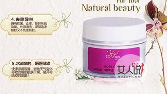 泰国化妆品排行榜 4大性价比之王的泰国化妆品