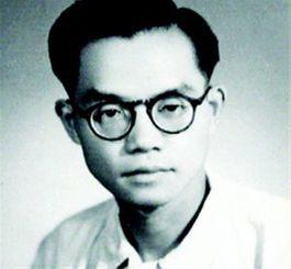 吴文俊先生年轻时的照片-湖北发票 湖北发票 百度 外卖