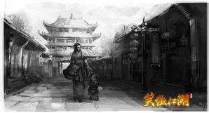 为上京赶考而发愁的书生-笑傲江湖 智能NPC带来的江湖体验