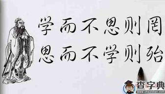 ...经典语句,古人激励学习的名言警句