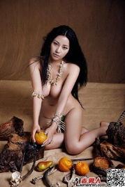苏梓玲全裸 疯狂原始人 写真