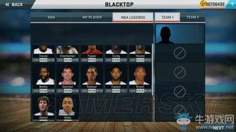 NBA2K17手机版人物解锁方法介绍 NBA2K17手机版人物怎么解锁 牛...