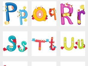 卡通可爱儿童26个英文字母大小写设计素材图片 模板下载 26.83MB 其...