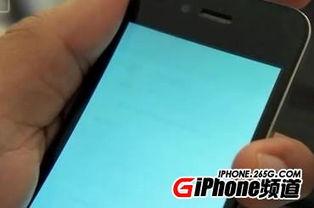怎样调整苹果iphone手机截屏颜色 修改默认白色设置