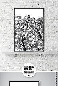 创意手绘黑白大树无框画图片设计素材 高清模板下载 34.68MB 风景无...