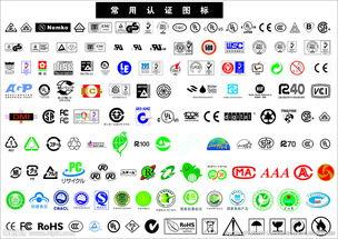 psydaddymp3-常规认证图标图片