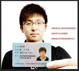 身份证正面照-善心汇九大常见操作问题的说明及处理方法