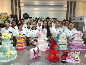 郑州生日蛋糕培训学校价格 郑州生日蛋糕培训学校型号规格