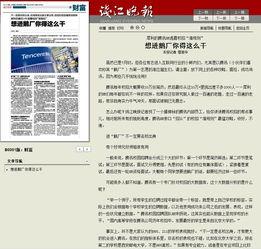犀利的腾讯HR透露校招