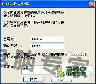 温州商标注册的形式审查审查什么内容?