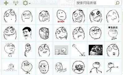 暴走漫画表情包下载 暴走漫画QQ表情包打包全集 河源下载站