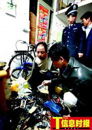 黑界知名人士李宁-广州大整治黑单车买卖 109名涉嫌人员被处理   昨日,广州警方在全市...