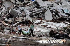 北川县城是汶川大地震的重灾区... 记者于6月16日进入封城中的北川...