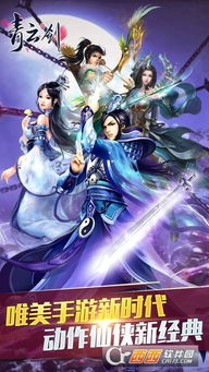荒剑武仙游戏苹果版 IOS荒剑武仙游戏官方版下载v1.0