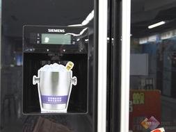 西门子 冰箱