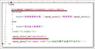3、网站目录索引默认是关闭的,... (SQL语句: