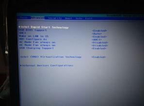 insydeh20 setup rev.3.7 boot里面怎么设置u盘启动