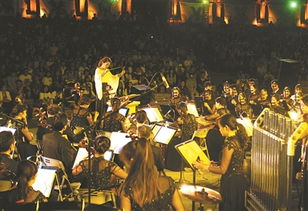 南京 和平之声 音乐会