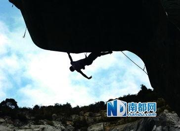 ...台山曾经举办过世界攀岩大赛.C FP供图-去羊台山邂逅穿山甲和野...