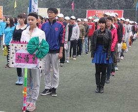 外语系运动员代表队-外语系