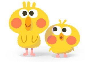 腮红鸡表情包 斗图表情包大全 - 与 腮红鸡表情