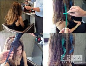 .如果头发本身不好着色,可以先用白色粉笔在上面涂抹,再复涂上想...