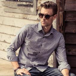 ...流又漂亮的男士衬衫,到底要解开几颗扣