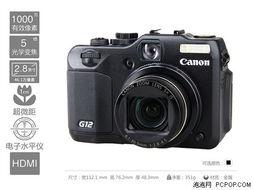 ...备机 六款专业手动功能相机推荐
