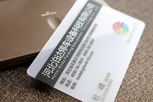 ...网 PVC名片设计制作 洛阳PVC名片设计 PVC名片设计制作 洛阳透明...