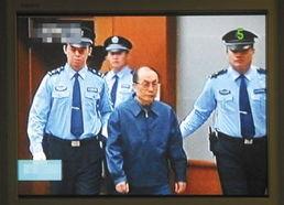 刘志军今日公判 律师有信心减刑