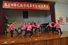 ...埠举行2012毕业暨结业颁奖典礼.30余名学生分别从六年级和初中...