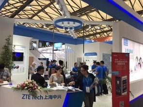 2017世界移动大会 上海 MWC上海 开幕式开展首日现场盛况