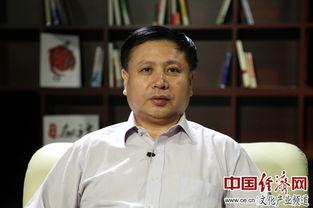 ...中国经济网品牌视频访谈节目《文化名人访》-饶曙光 综艺电影不是...