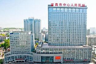 宜昌市中心人民医院惠及宜昌数百万人,周边楼盘