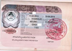 旅游签证单次