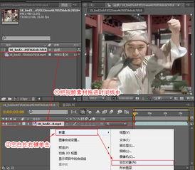 小视频中的文字如何修改替换