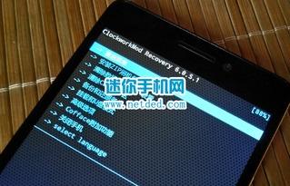 联想乐檬K3 Note刷recovery教程 联想k50中文recovery下载