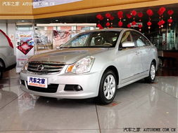 『新款轩逸』-15万以下 哪些车型买低配型号更超值